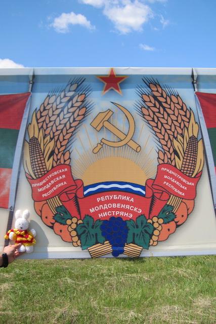 Ko Nientje in Transnistrië