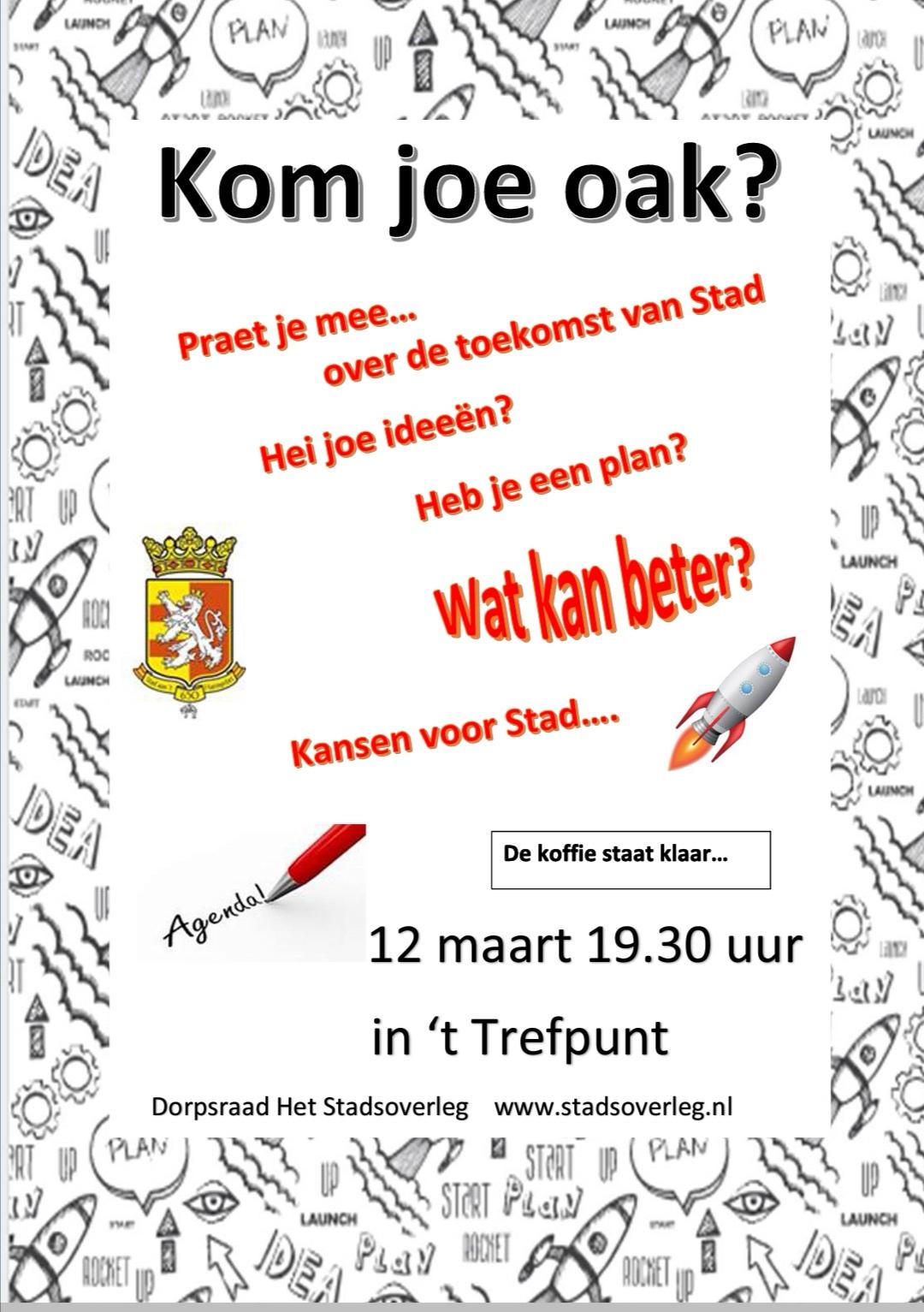Poster dorpsavond